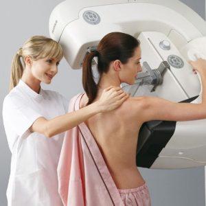 Лечение рака в Люберцах